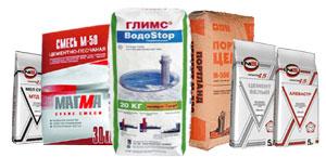 Гидроизоляционные смеси, цемент, алебастр, гипс, мел, цементно-песчанные смеси в Казани